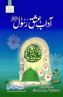 Adab e Ishq e Rasool by Maulana  Hakeem Muhammad Akhtar