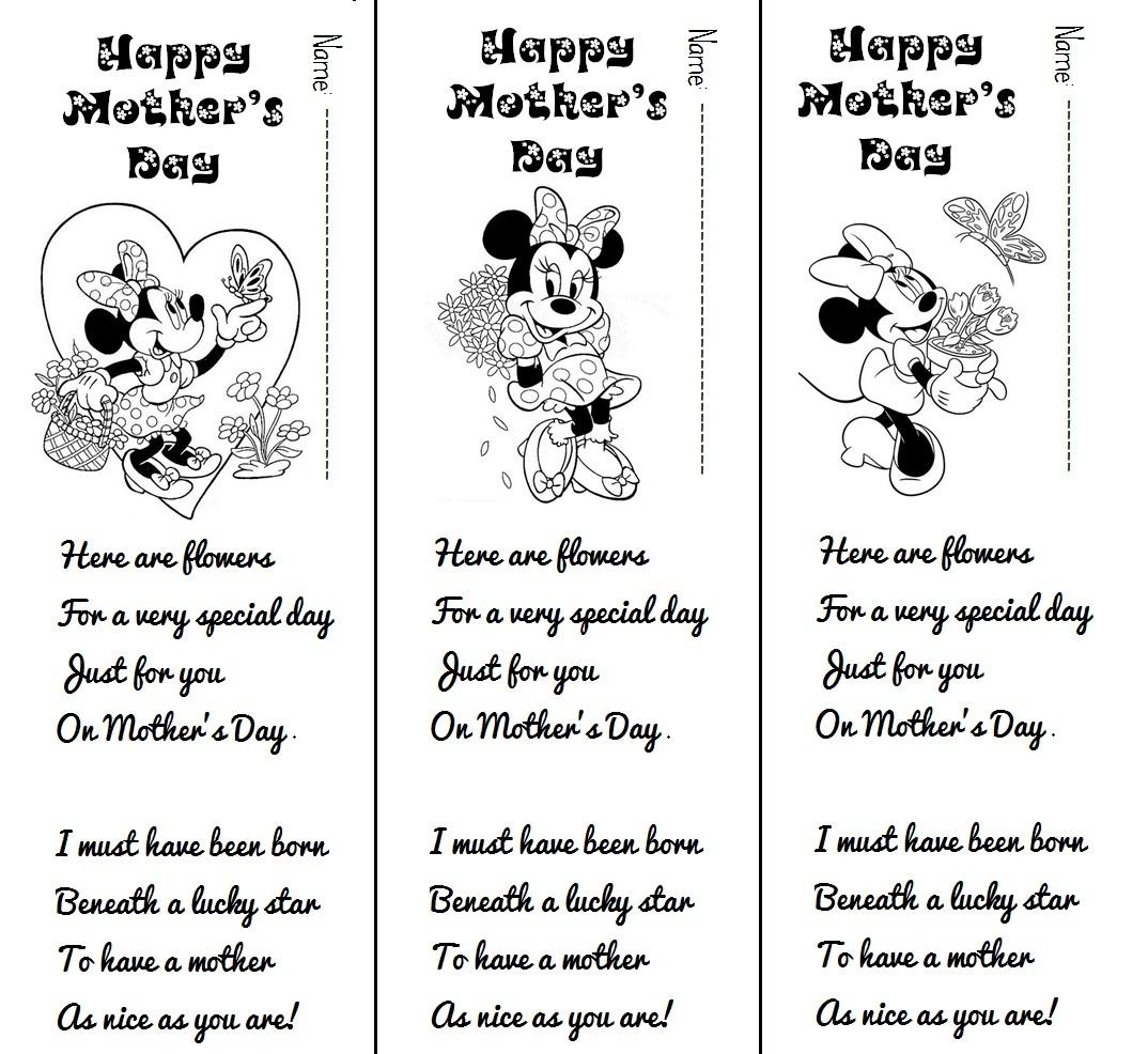Enjoy Teaching English: MOTHER\'S DAY (poem)