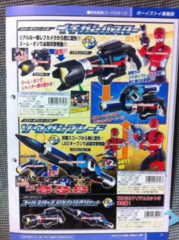 Gobusters Weapons