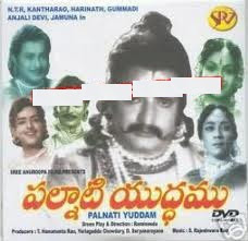 Palnati Yudham   Telugu Mp3 Songs Free  Download