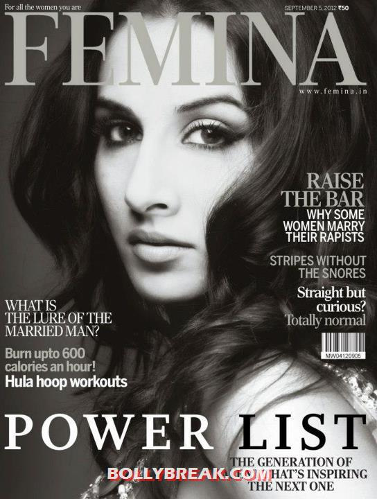 Vidya Balan on the Cover of Femina September 2012 - Vidya Balan on the Cover of Femina September 2012