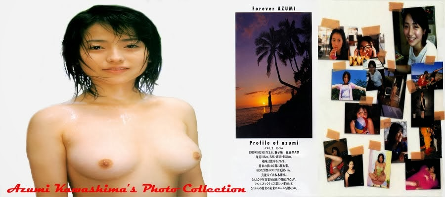 Azumi Kawashima