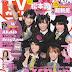 [TV Guide] 2012.02.17