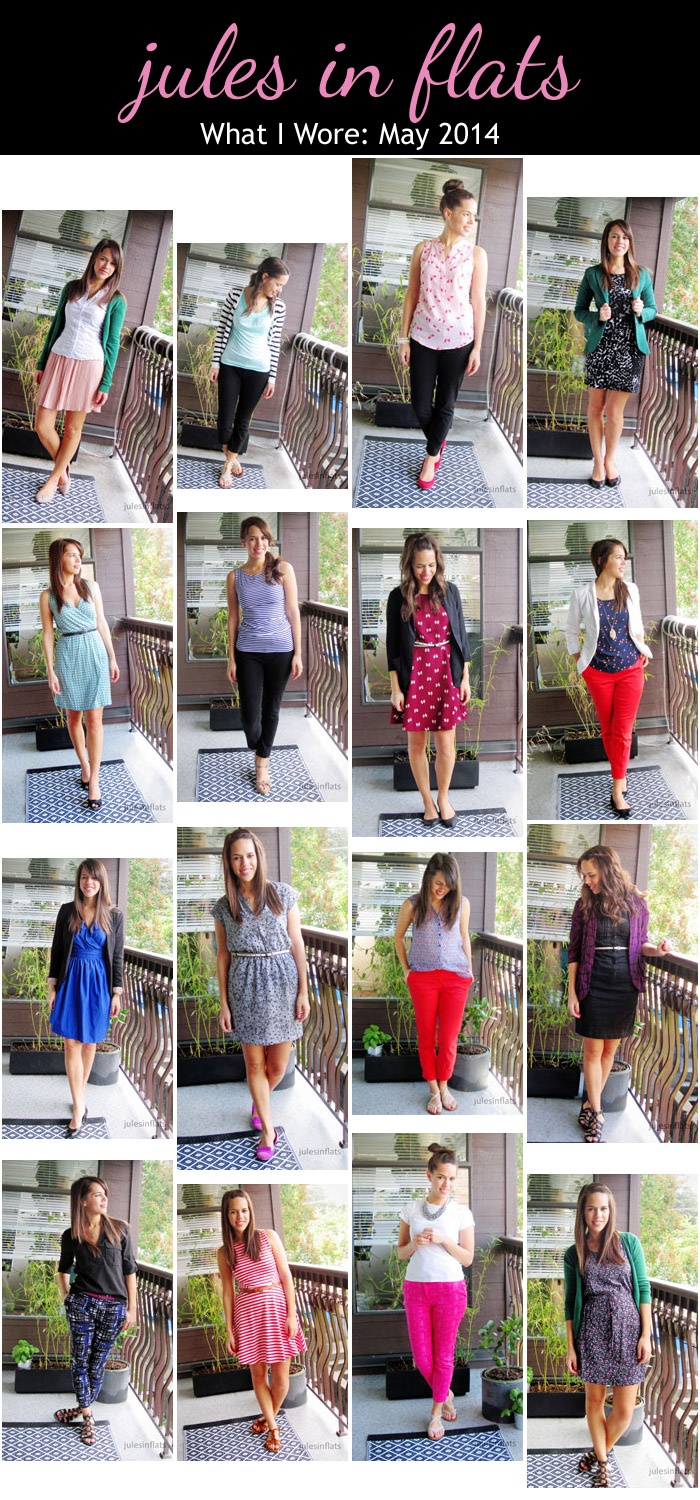 Monthly Outfits: May 2014