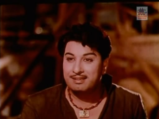 Tamil Mgr Mp3 Songs