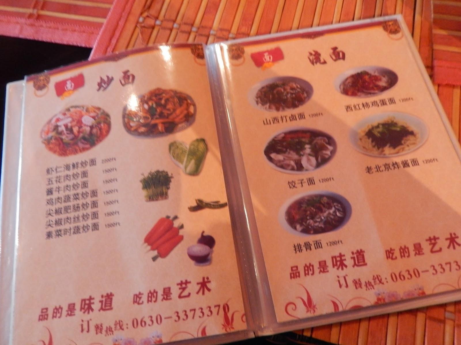 Anus the menus