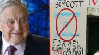 BP News.ro: George Soros se folosește de negri ca să atace Israelul