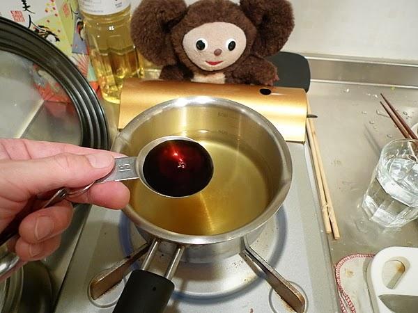 イワシとナスの梅煮そばの作り方(7)