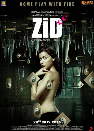 Zid 2014 Movie MP3 Songs Download