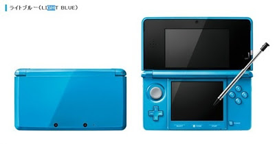 Nintendo 3DS  Bright Light Blue