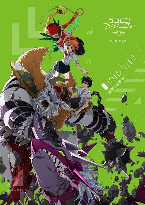 Poster Visual Digimon Adventure tri. Ketsui Diunggah