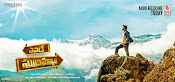 Yevade Subramanyam movie wallpaper-thumbnail-8