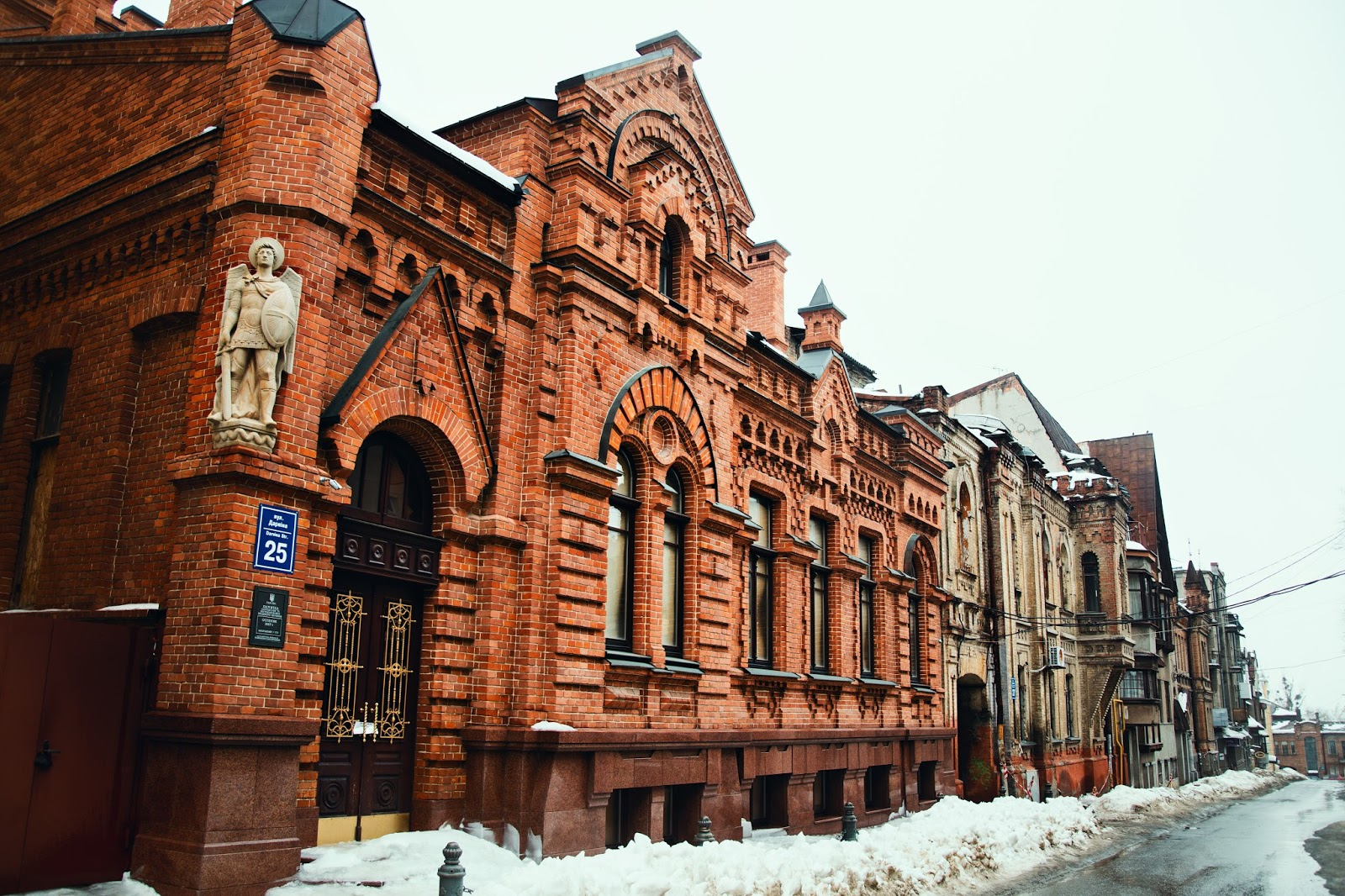 MONUMENTAL BUILDINGS IN UKRAINE: ALEKSEY NIKOLAYEVICH BEKETOV