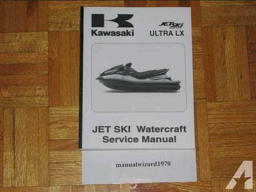 KAWASAKI 300X SERVICE MANUAL