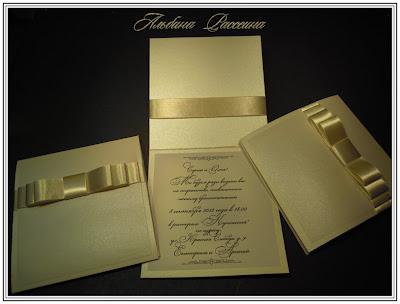 Недорогие приглашения на свадьбу ручной работы премиум-класса.