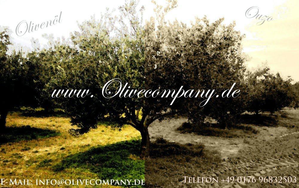 Ελληνικό Λάδι -Ούζο και Ελιές