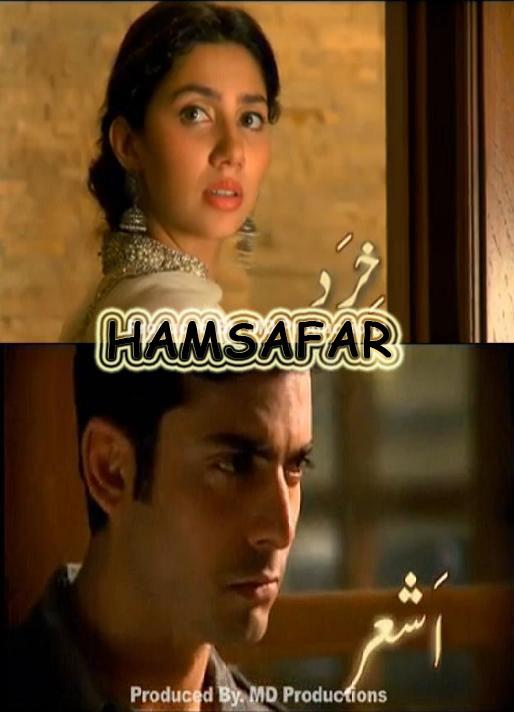 Humsafar Title Song