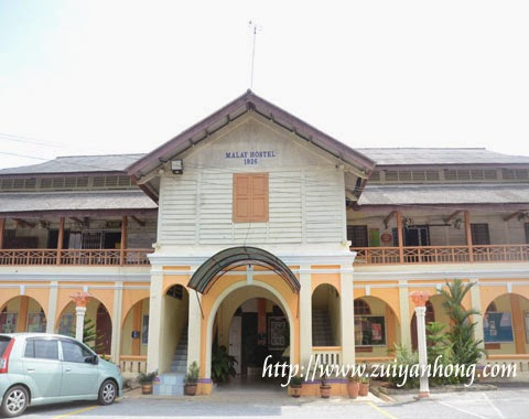 Clifford School Malay Hostel