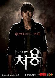 Phim Cheo Yong, Thám Tử Săn Ma - Cheo Yong: The Paranormal Detective
