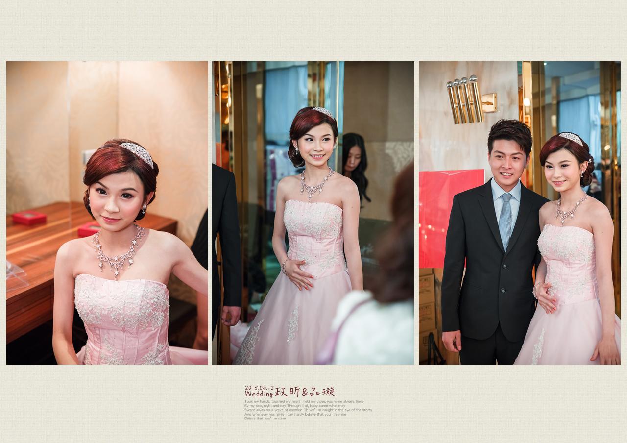 平凡幸福婚禮攝影