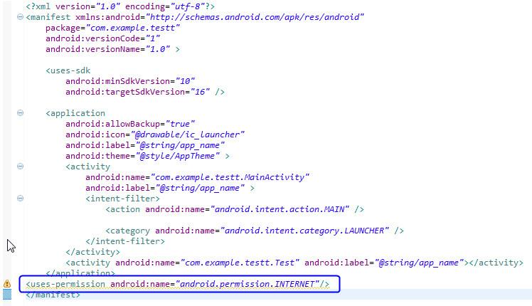 利用AndroidManifest.xml獲得存取網路的權限