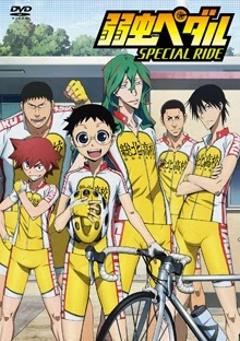 Yowamushi Pedal Special Ride