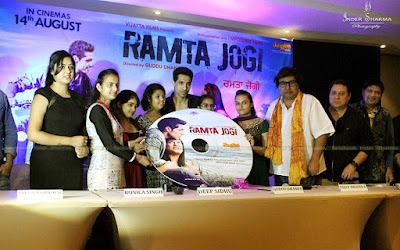 full songs punjabi film ramta jogi