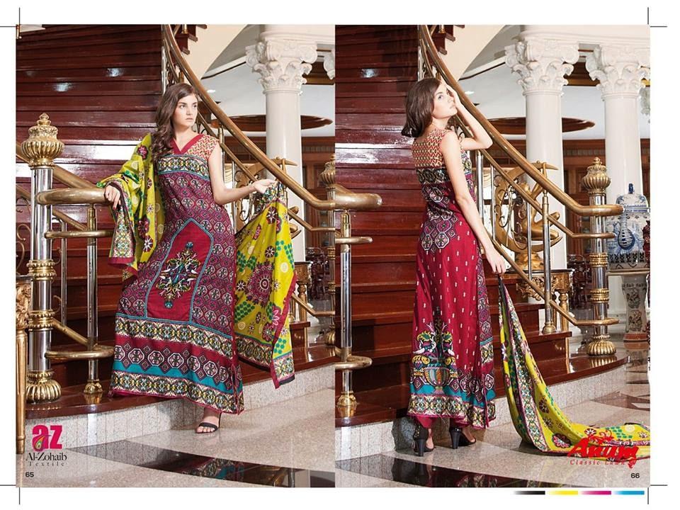 AnumClassicLawnVOL 2ByAl ZohaibTextile 1  - Anum Classic Lawn 2014 Vol-2 By Al-Zohaib Textile