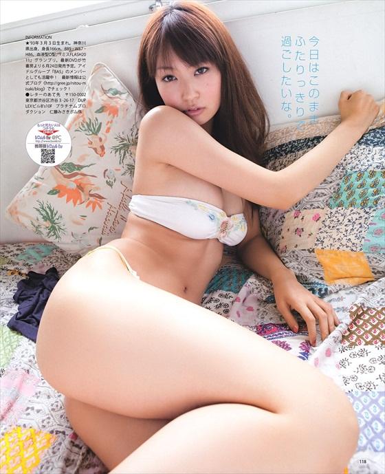 มิซากิ นิโตะ