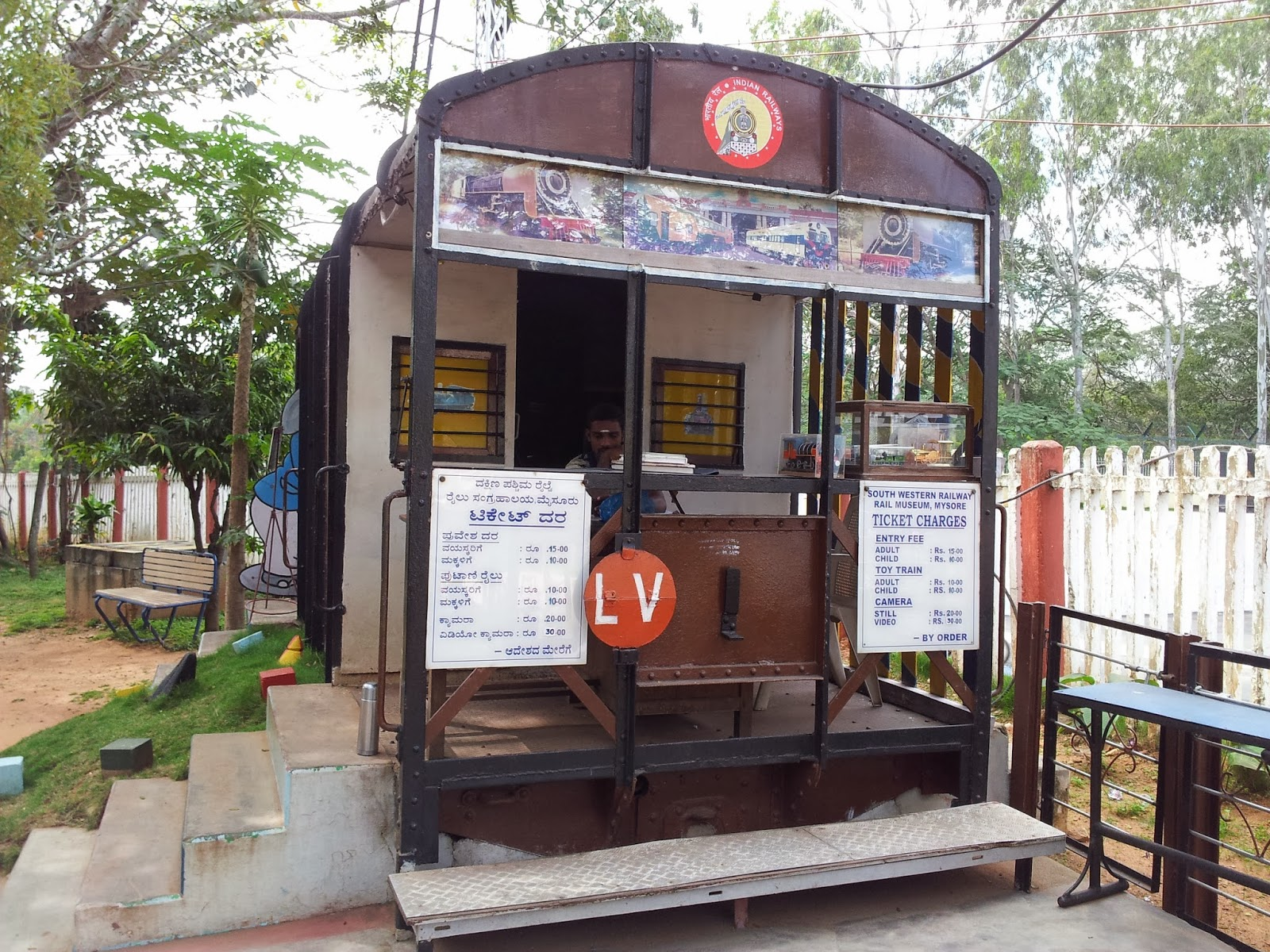 Mysore Railway Museum Ticket Counter