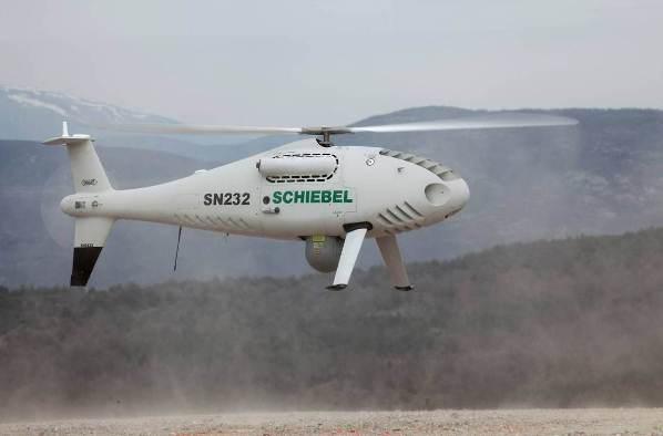 UAV buatan Austria