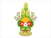 門松のイラスト素材 | お正月飾りの無料イラスト素材