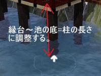 TakasakaeP-ikeclick.jpg