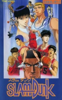 Slam Dunk Movie 3 OVA 3 Cover