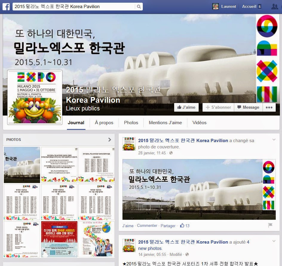 https://www.facebook.com/koreaexpo2015