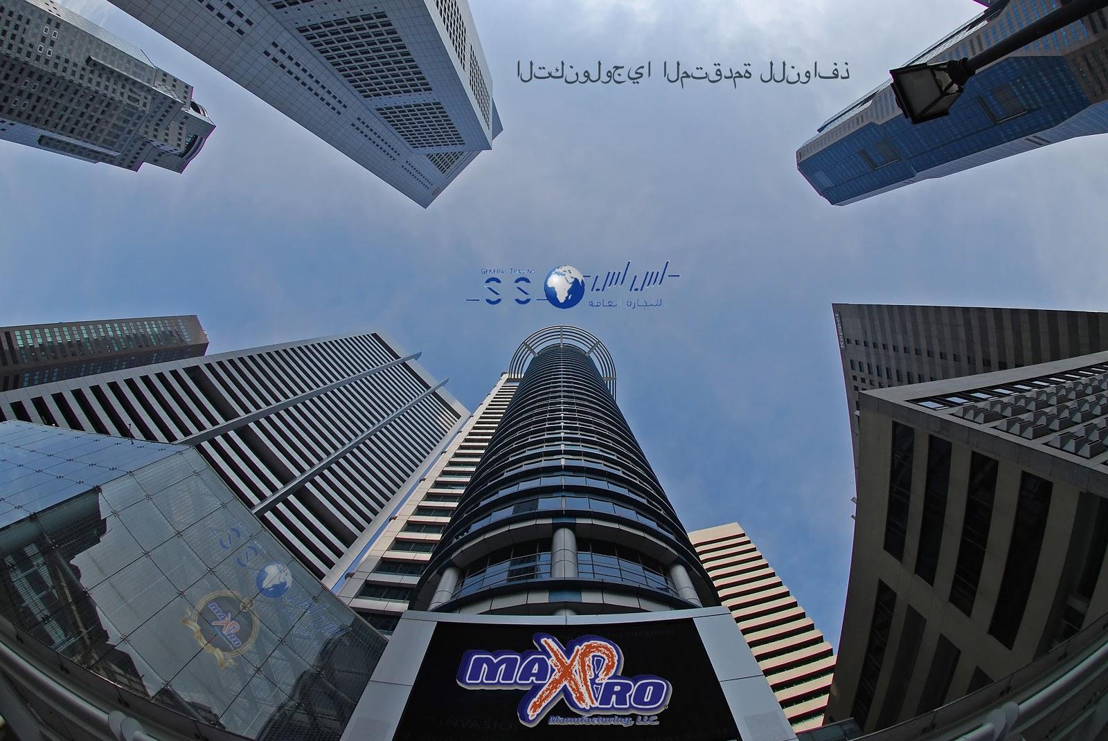 List of general trading companies in dubai