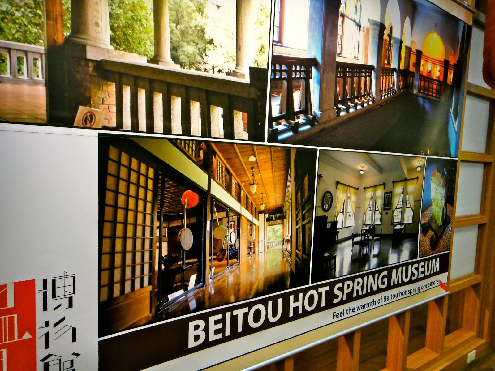 Beitou Hot Spring Museum Taiwan