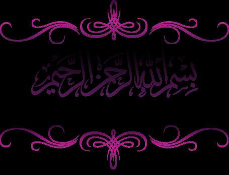 موقعے حياتيے كل ما يهمے الأسرة العربية WwW.7AYTI.NeT  Startpic