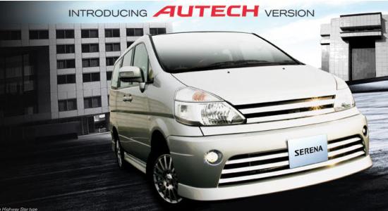 spesifikasi Mobil Nissan Serena Autech Untuk Lebih Jelasnya silahkan Saja di Baca Ya Terima Kasih: