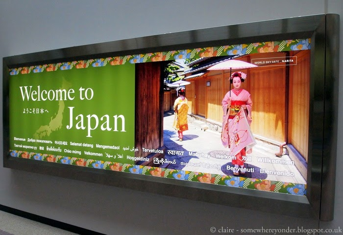 Welcome to Japan - Tokyo Narita Airport