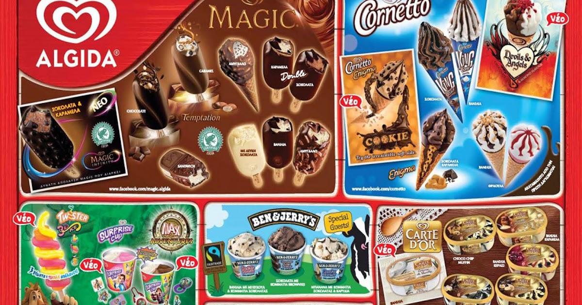 Dondurma Fiyatları Algida Dondurma Fiyatları