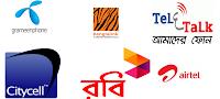 Bd Mobile Operator logo