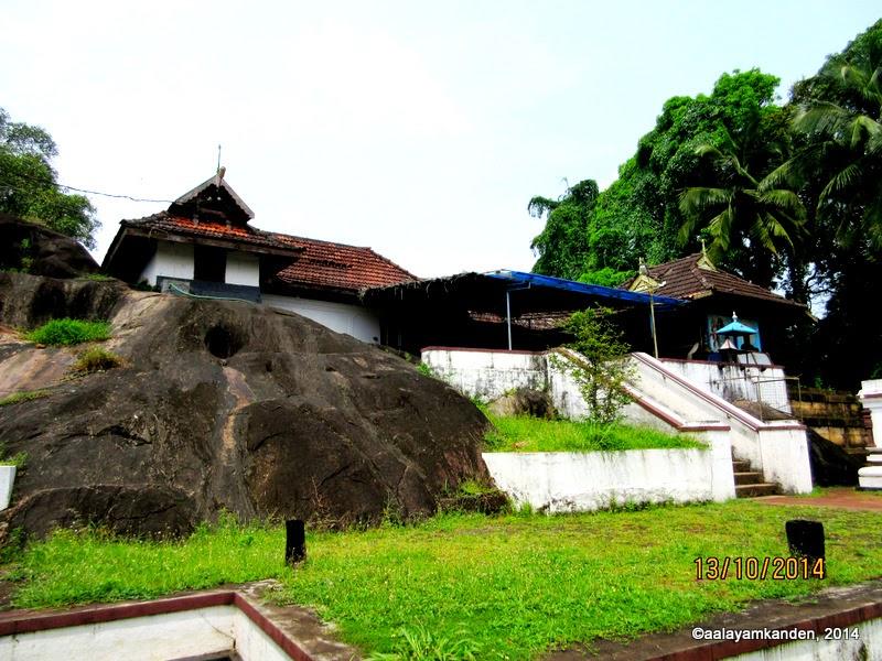 Aalayam Kanden (Temples I saw): Trikkur Mahadeva Kshetram ...