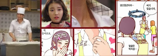 Bo Tong played by IU is a bit perverted for a Korean leading lady in Pretty Boy.