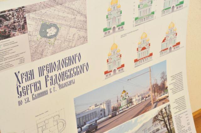 В Чебоксарах часть улицы Калинина переименовали в улицу Сергия Радонежского