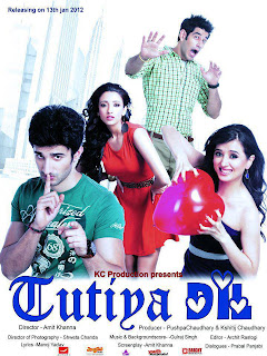 Bollywood Movie Tutiya Dil Mp3 Song for Download