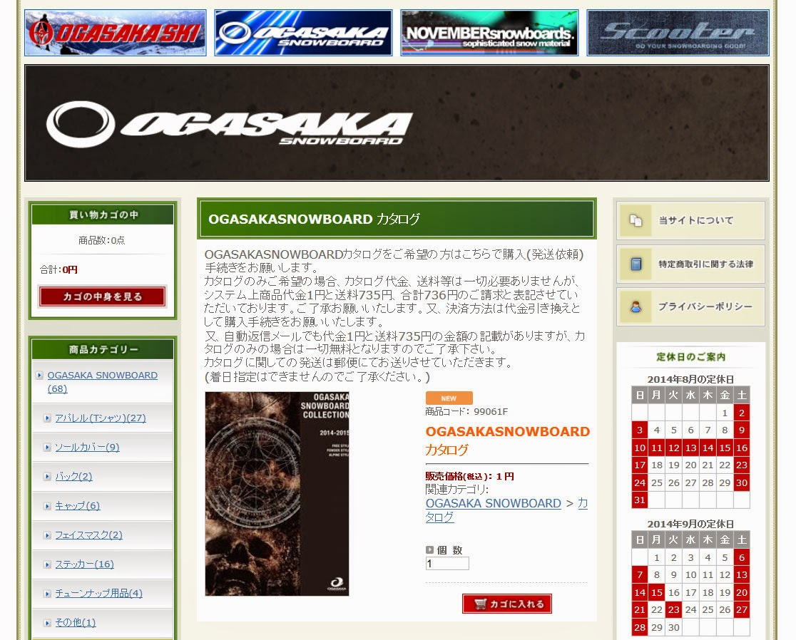 http://www.ogasaka-ski.co.jp/onlinestore/products/detail.php?product_id=1164