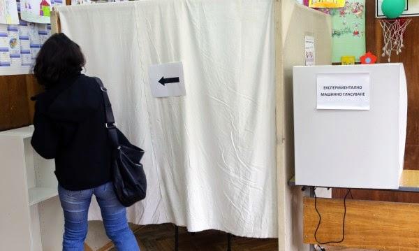 ЦИК: Над 23% е избирателната активност към 13 ч.