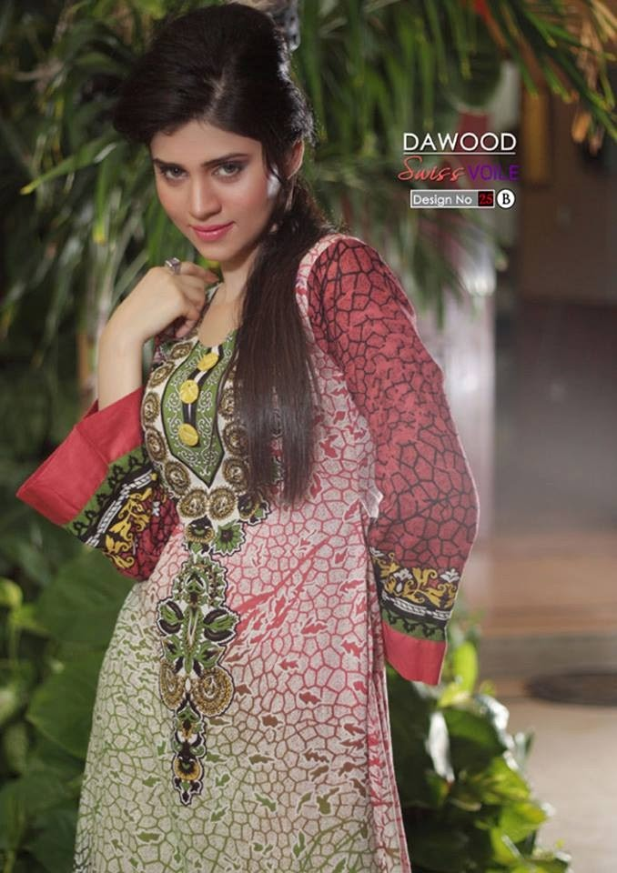 Dawood Latest Swiss Voile Collection 2013-14 I Dawood Summer Lawn