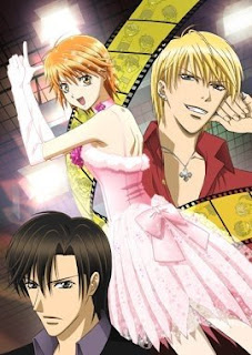 Skip Beat anime manga
